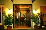 TurismoInCilento.it - B&B,Casevacanze,Hotel - Albergo - Ristorante - La Congiura dei Baroni - 6137 albergo   ristorante   la congiura dei baroni teggiano fotoingresso3