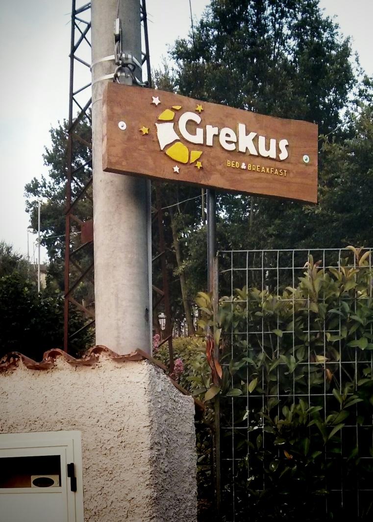 TurismoInCilento.it - B&B,Casevacanze,Hotel - BB Grekus - 5241 bb grekus pertosa img 20130808 194952
